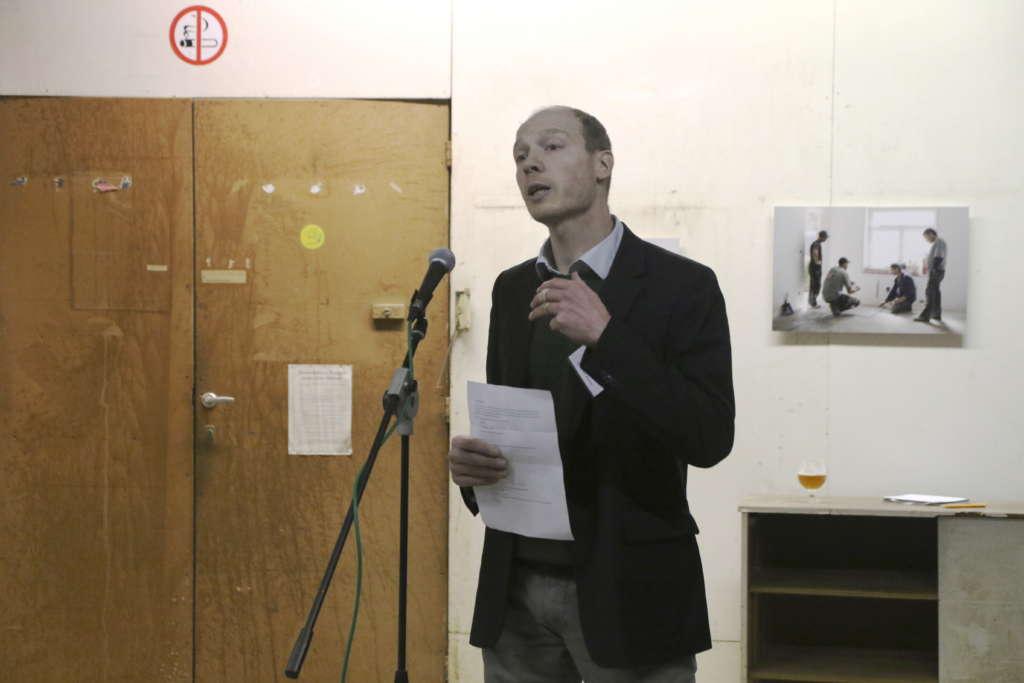 Discours de Sébastien Pereau, secrétaire général de ConcertES